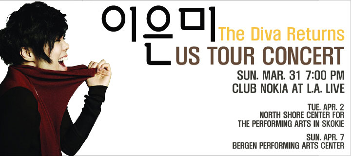 "Singer Lee Eun Mi to Hold U.S. Tour ""The Diva Returns""!"