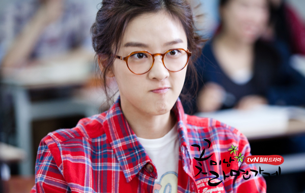 """Flower Boy Ramyun Shop's"" Lee Chung Ah Confirmed for ""Wonderful Mama"""