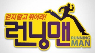 Running Man logo