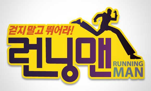 """""""Running Man"""" Plays the Peppero Game"""