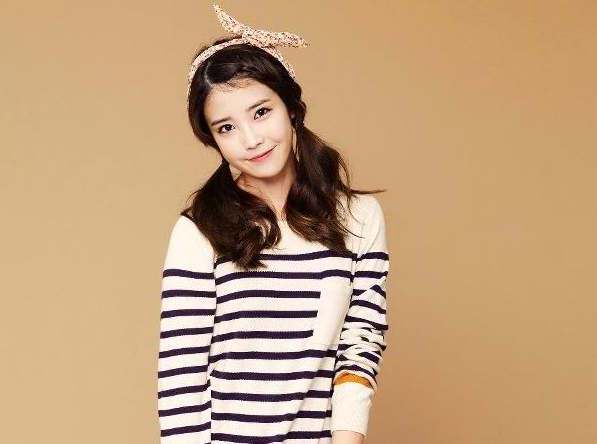 IU Gives Adorable Fan Service After Press Conference