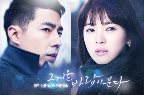 """""""That Winter, The Wind Blows"""" Episode 9 Preview"""