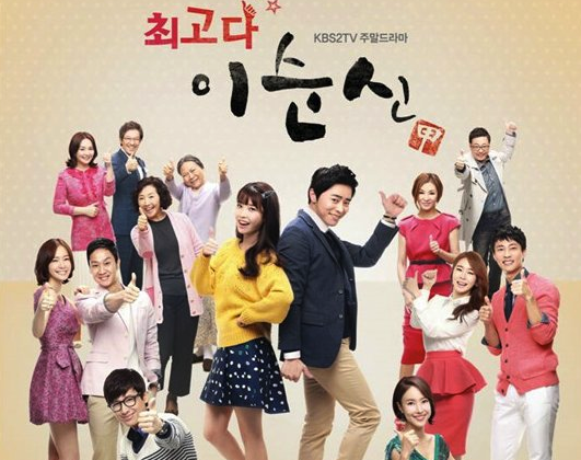 """""""The Best Lee Soon Shin"""" Earns Over 20% Viewership Rating"""