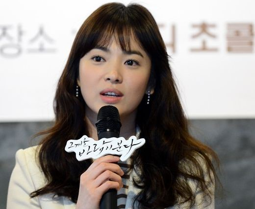 "Song Hye Gyo Claims She Has ""Oh Soo Fever"" Too"