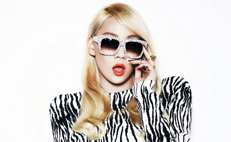 2NE1's CL Says She Has No Plans to Go Under the Knife