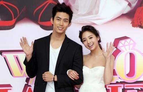 Taecyeon ja Yoona dating 2013