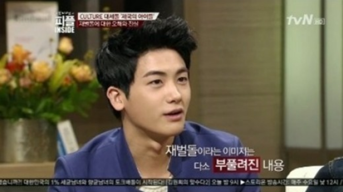 ZE:A's Park Hyung Shik Clears Up the Rumor that His Father Owns an Agency