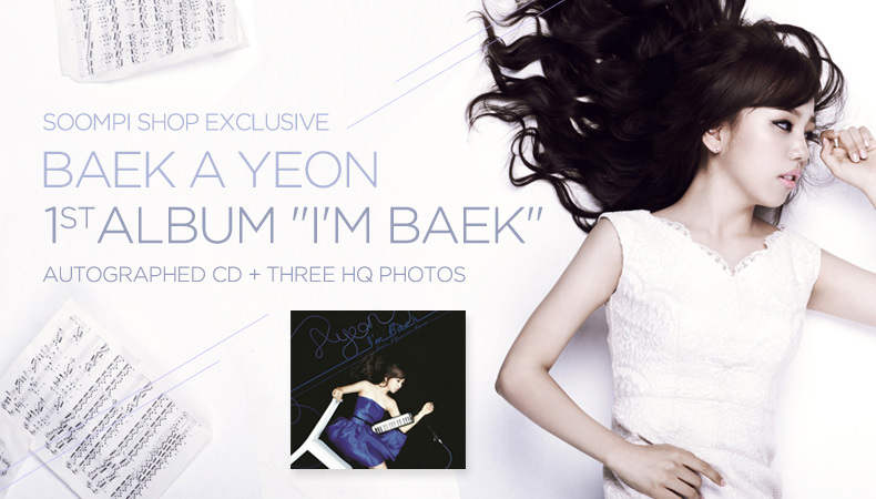 "[Soompi Shop] Autographed Baek A Yeon ""I'm Baek"" Special Package!"