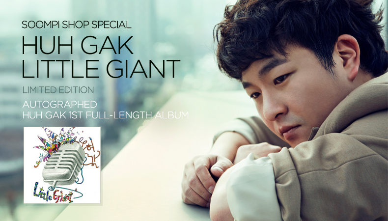 """[Soompi Shop] Huh Gak """"Little Giant"""" Autographed Album!"""