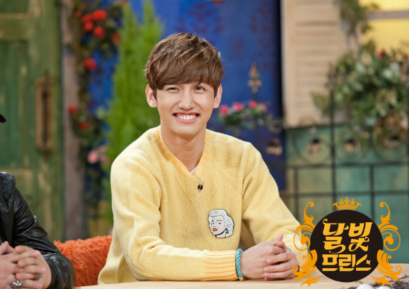 DBSK's Changmin Thinks Women Look Sexiest When Wearing…