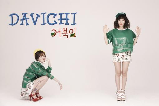 "Davichi Releases Second Official Album Title Song ""Turtle"" (MV)"