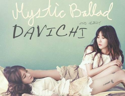 "Davichi Reveals MV and Making of Video for ""Just the Two of Us"""