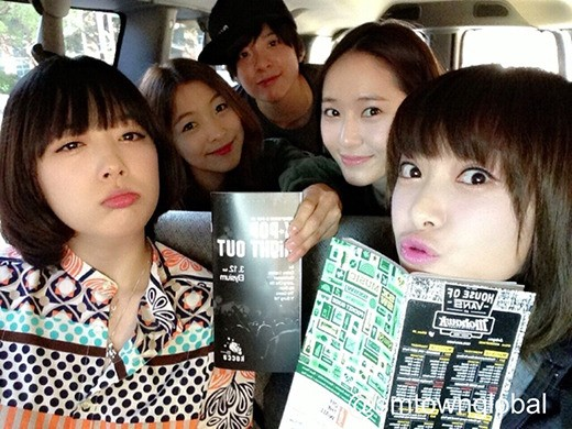f(x) Sends Fans Greetings From Texas