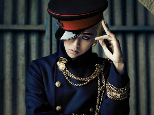G-Dragon Begs Fans to Stop Coming to His House