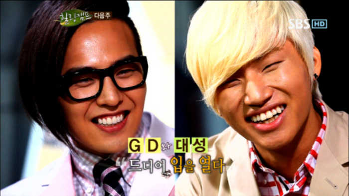 "G-Dragon and Daesung to Be Guests on Talk Show ""Hwashin"""