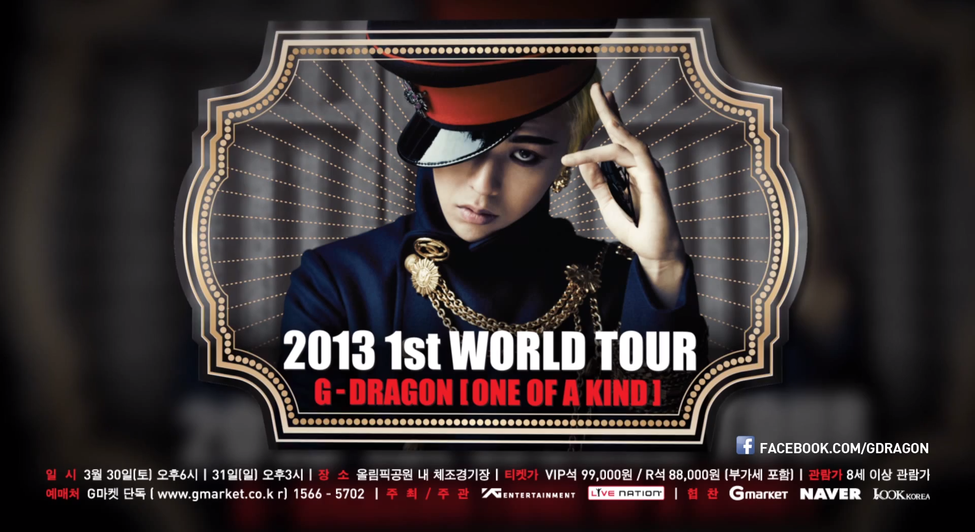 "G-Dragon Releases Official Trailer for ""2013 World Tour [One of a Kind]"""