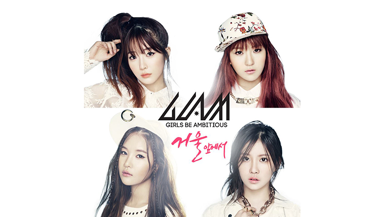 "GLAM Releases MV for ""In Front of the Mirror"""