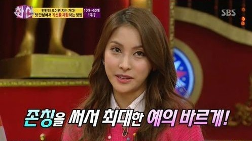 Kara's Gyuri Shares Her Method of Keeping Rude Girl Groups in Line
