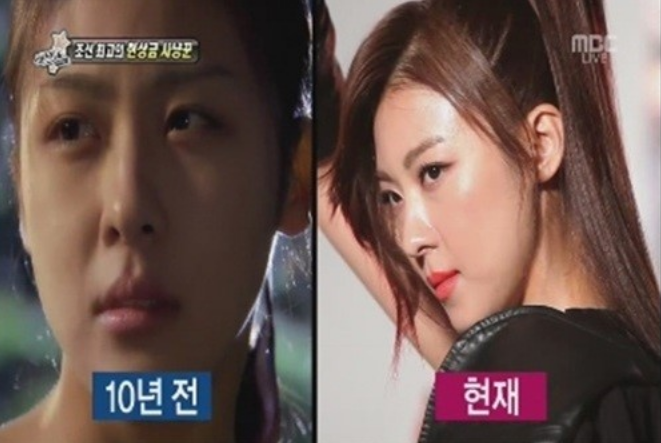 Actress Ha Ji Won Reveals Her Anti-Aging Secret