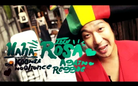 Haha Shows His Love for Reggae with Recent Home Renovation