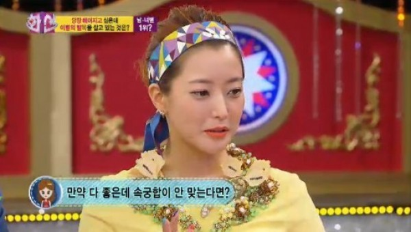 Shin Dong Yup and Kim Hee Sun's Rated-R Question Freezes Up GD and Daesung