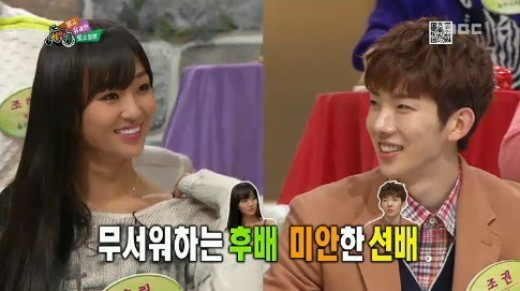Jo Kwon Was Harsh on SISTAR's Hyorin Before Her Debut