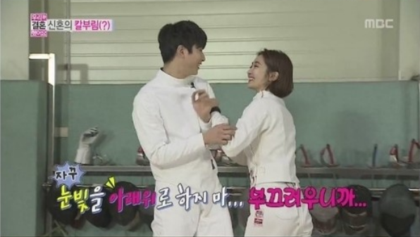 Go Jun Hee Can't Stop Staring at Jinwoon's Body in a Tight Fencing Outfit