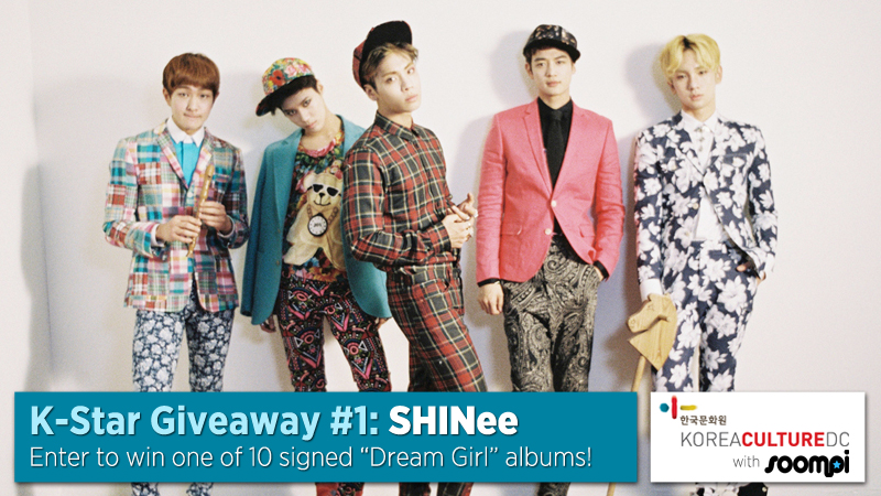 [KCC] Share Your Fandom to Win an Autographed SHINee Album