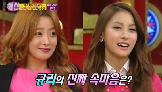Kim Hee Sun and Park Gyuri's Beauty Battle