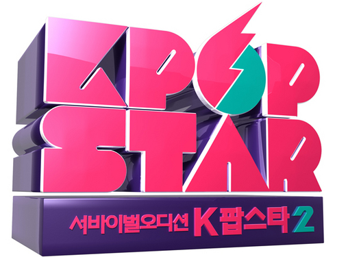 """""""K-Pop Star 2"""" Contestant Proposes to His Girlfriend On Air"""