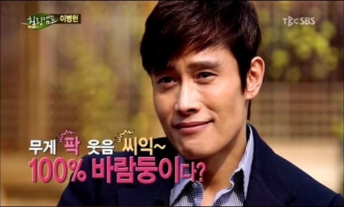 Lee Byung Hun Talks About Dating Rumors with Yoon Eun Hye and His Playboy Image