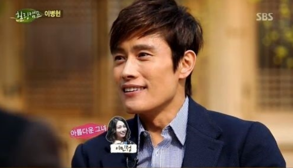 "Lee Byung Hun Agreed to Appear on ""Healing Camp"" Due to Lee Min Jung's Recommendation"