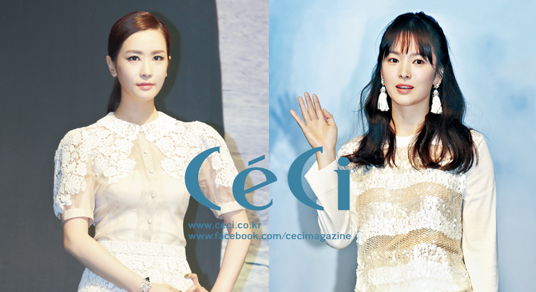 [Ceci] Style Idea: Lee Da Hae and Song Hye Gyo