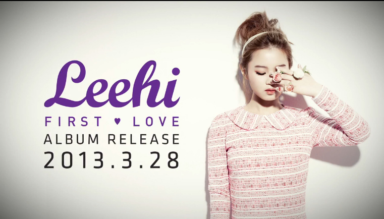 "Lee Hi Reveals ""First Love"" Album Cover Photoshoot"