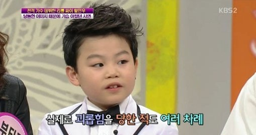 """Little PSY"" Hwang Min Woo Was Bullied After Becoming Famous"