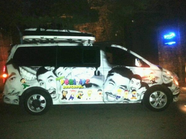 Noh Hong Chul's Unique New Ride Is Revealed