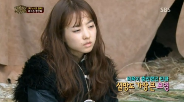 """Park Bo Young Suffers from Hallucinations Due to Hunger on """"Rules of the Jungle"""""""