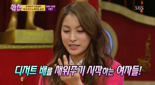 KARA's Park Gyuri Used to Eat Two Whole Pizzas By Herself