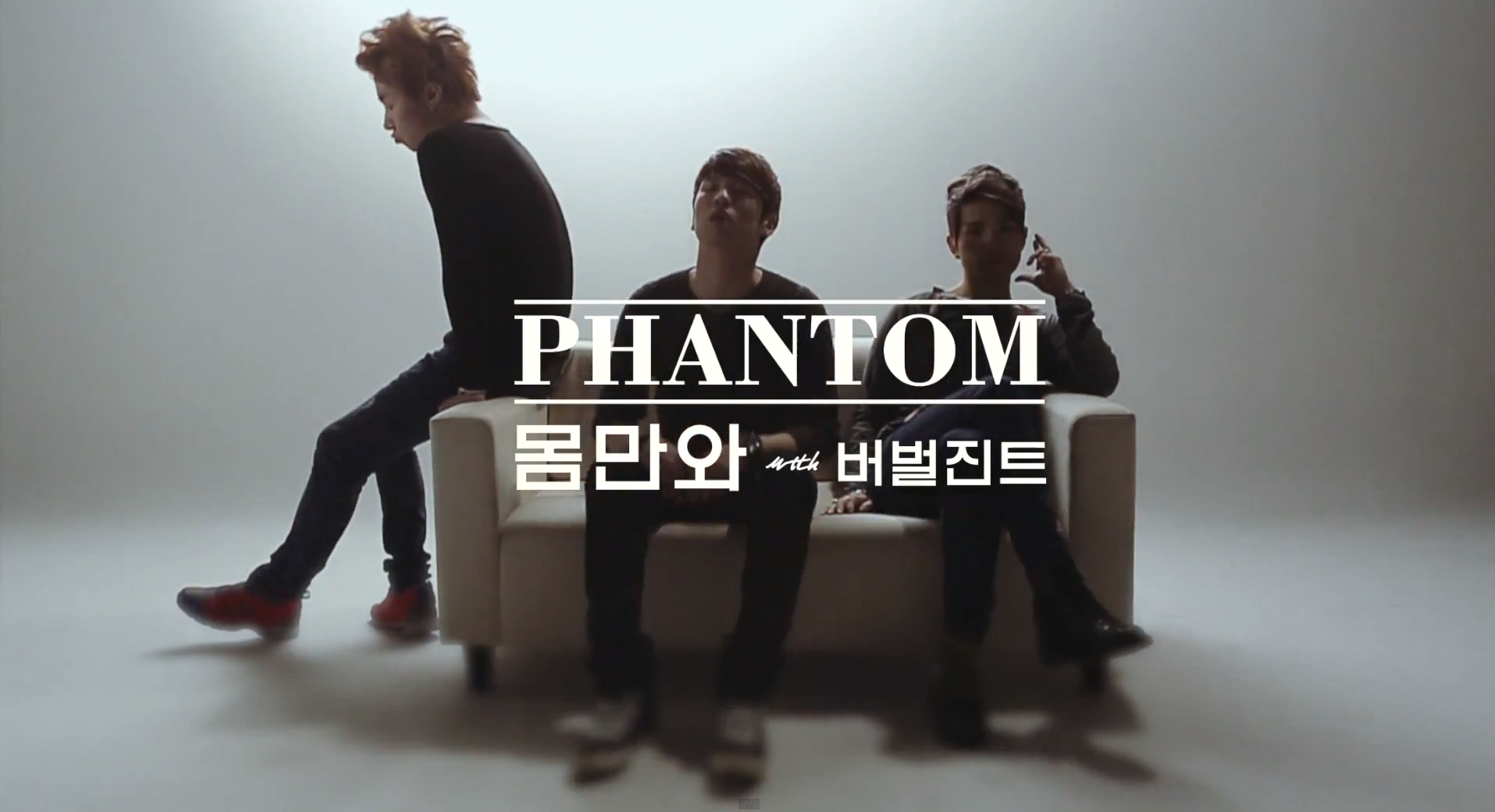 "Phantom Releases ""Come as You Are"" feat. Verbal Jint"