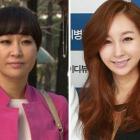 Kim Ji Hyun Talks About Her Painful Jaw Reduction Surgery
