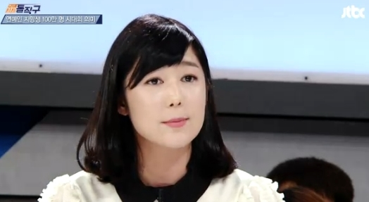 "Sayuri: ""After Declining Sexual Favors, I was Cut From TV Programs"""