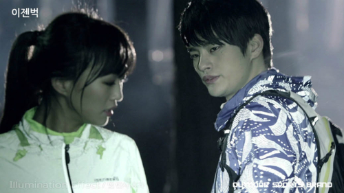 """Hyorin And Seo In Guk Pair Up For """"ISENBERG"""" CF"""