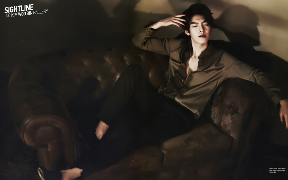 """Kim Woo Bin Turns into a Fatally Attractive Vampire for """"Singles"""""""