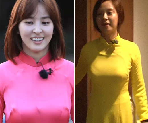"Song Ji Hyo and Han Hye Jin Look Beautiful in Ao Dai on ""Running Man"""