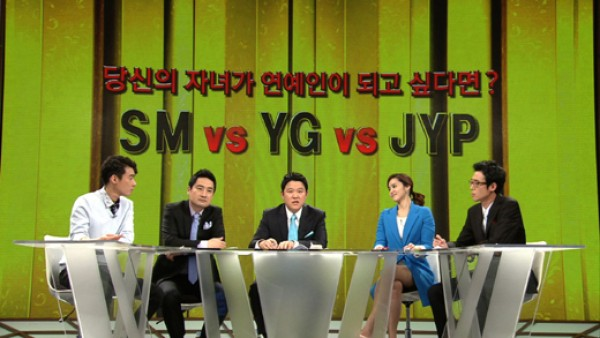 Broadcaster Park Ji Yoon Compares SM, YG, and JYP Systems