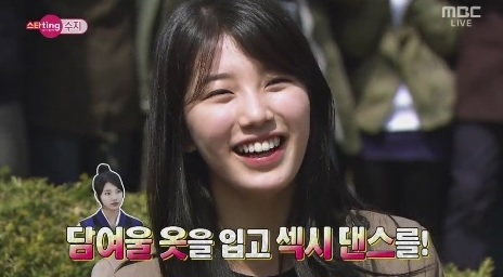 Suzy to Do a Sexy Dance in Costume If Viewership Rating Is Higher Than 48.3%