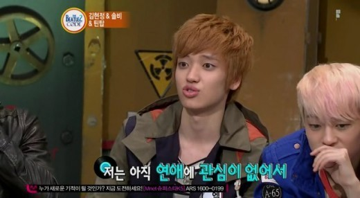 Teen Top's Niel Isn't Interested in Dating & L.Joe's Ideal Girl is Yoo In Na