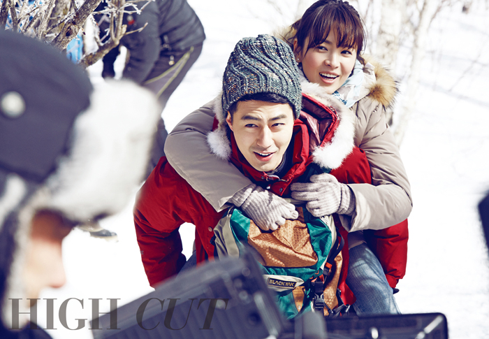 "Song Hye Gyo and Jo In Sung Make a Lovely Couple in Pictorial for ""High Cut"""