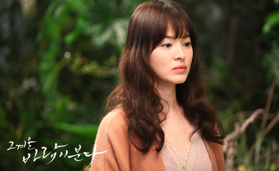 """""""That Winter, The Wind Blows"""" Episode 13 Preview"""