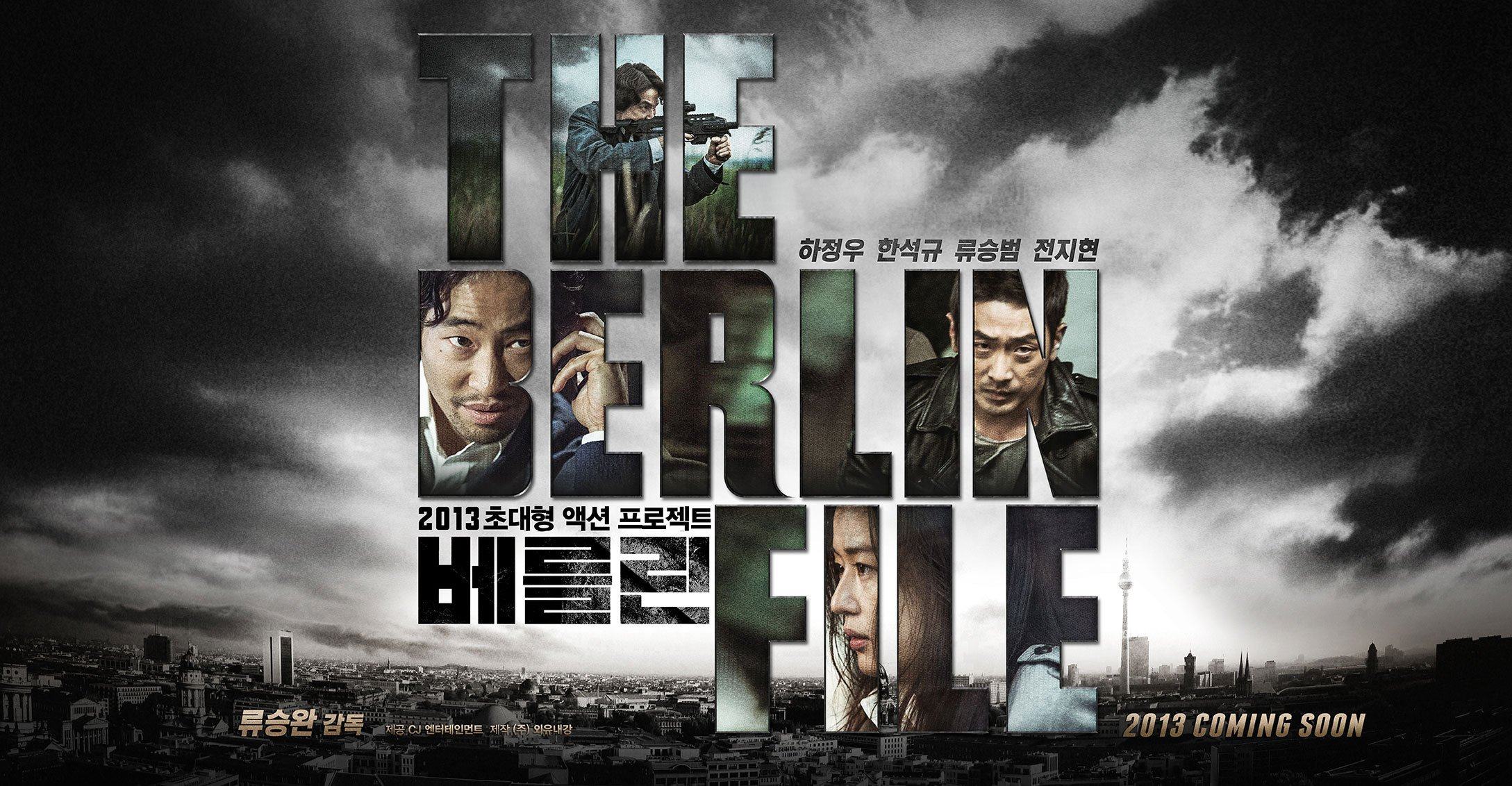 [Movie Review] The Berlin File